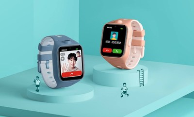 Xiaomi Mi Kids Watch 4 con chipset UNISOC 8521E de alto rendimiento y bajo consumo de energía - xiaomi-mi-kids-watch-4-chipset-unisoc-8521e