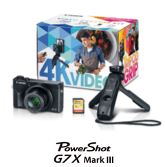 Kits de cámaras Canon para este día del padre 2020 - power-shot-g7x-mark-111