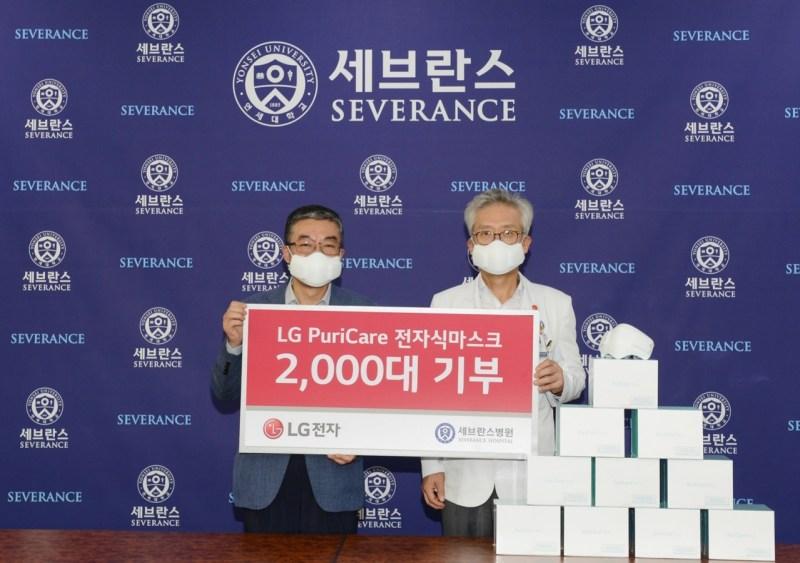 Máscara purificadora de aire es desarrollada por LG para ayudar al personal médico durante la pandemia - mascara-purificadora-de-aire-lg-800x563