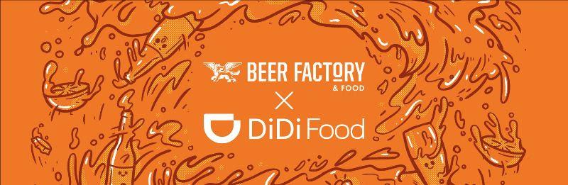 """Día de la Cerveza: DiDi Food y Beer Factory """"pichan"""" la segunda ronda - dia-de-la-cerveza"""