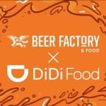 """Día de la Cerveza: DiDi Food y Beer Factory """"pichan"""" la segunda ronda"""