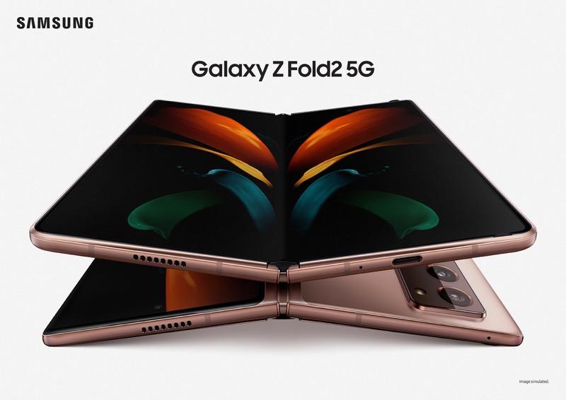 Samsung México anuncia la preventa del Galaxy Z Fold2 - preventa-galaxy-z-fold-2_galaxy-zfold2_mysticbronze_mainkv_dl1-1-1