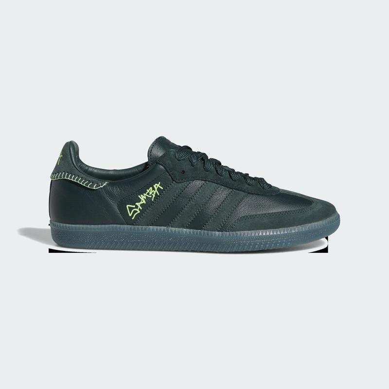 adidas Originals y Jonah Hill presentan el segundo drop de su colaboración - adidas_originals_jonah_hill_fw7458_slc_ecom