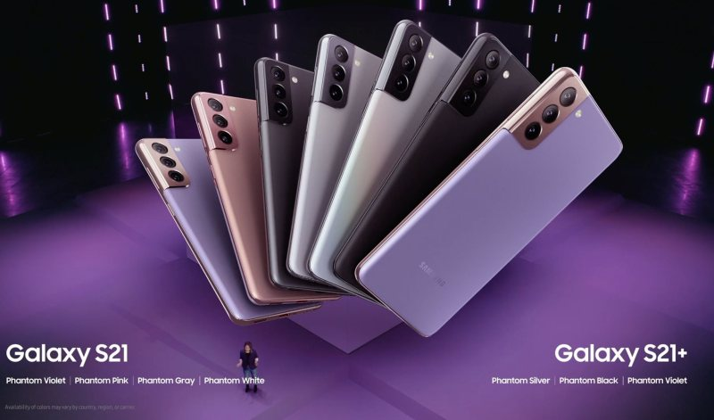 Nuevos Galaxy S21 y Galaxy S21 Plus de Samsung ¡conoce sus características! - galaxy-s21-galaxy-s21-plus-800x471