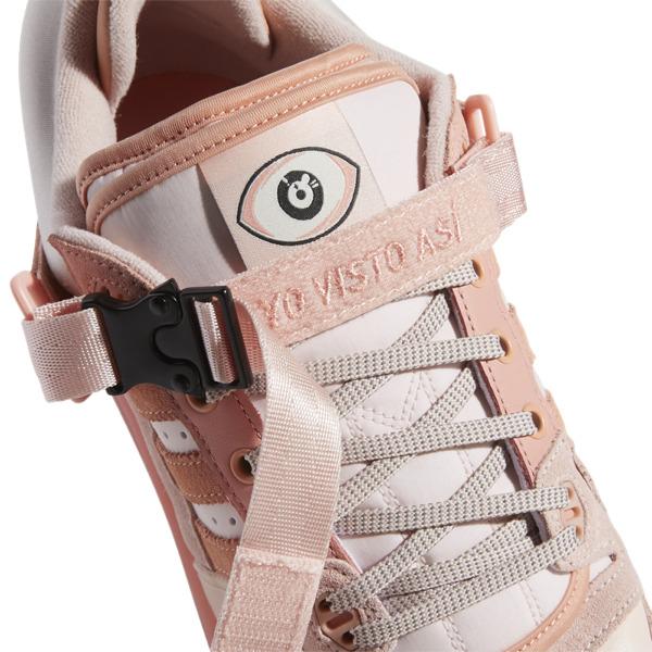 """adidas y Bad Bunny lanzan nuevo diseño de la silueta """"Easter Egg"""" Forum Low - adidas-bad-bunny-forum-easter-egg-d1"""