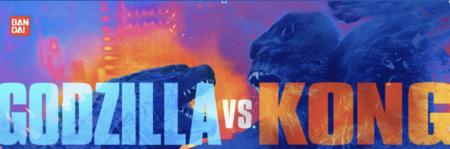 Figuras de «Godzilla vs Kong» llegan a la tienda en línea Bandai Collectors Shop