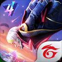 Los 5 juegos móviles más populares de AppGallery - garena-free-fire