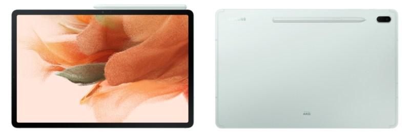 Galaxy Tab S7 FE (Fan Edition) llega a México ¡ Conoce sus características y precio! - galaxy-tab-s7-fe-laptop-samsung