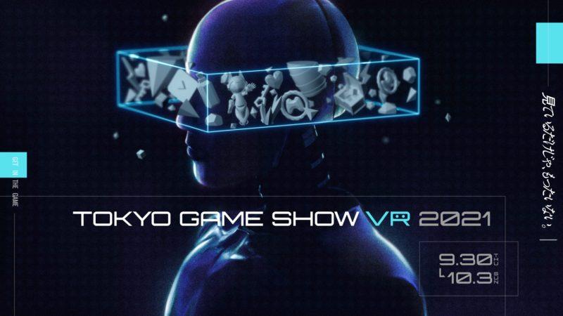 Todo lo que debes saber del Tokyo Game Show 2021 - tokyo-game-show-online-1280x720