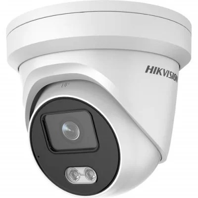 Hikvision ColorVu turret 4mp camera