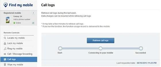 call logs screen