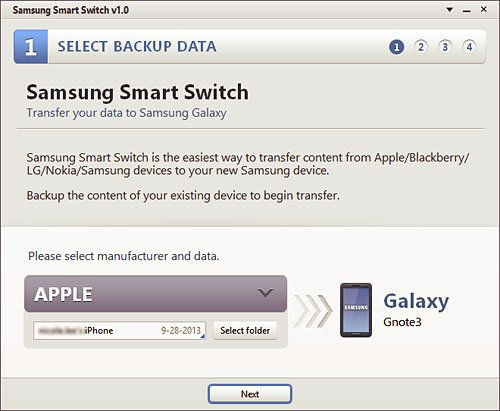 select backup data screen