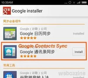 xiaomi google contacts sync_2