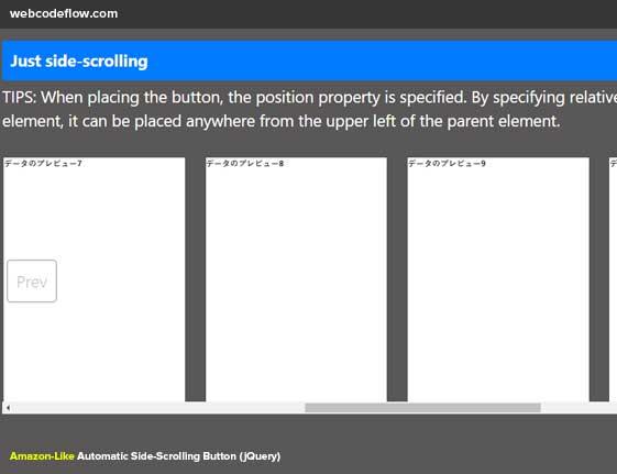 auto-horizontal-scroll-js