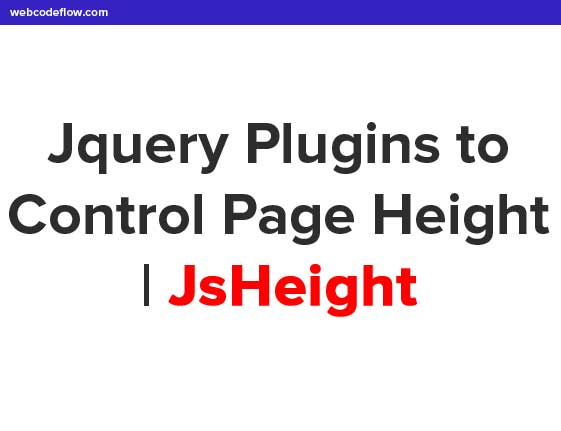 control-page-height-js