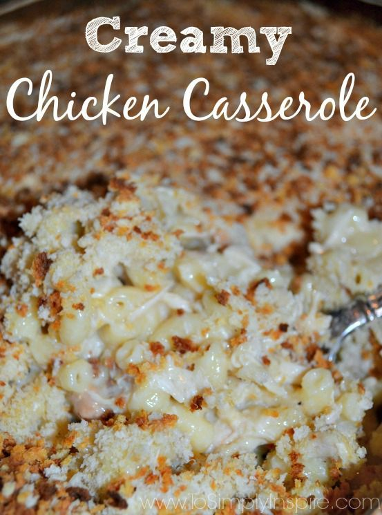 Comfort Food at its best! This Creamy Chicken Casserole is a family favorite in our house.
