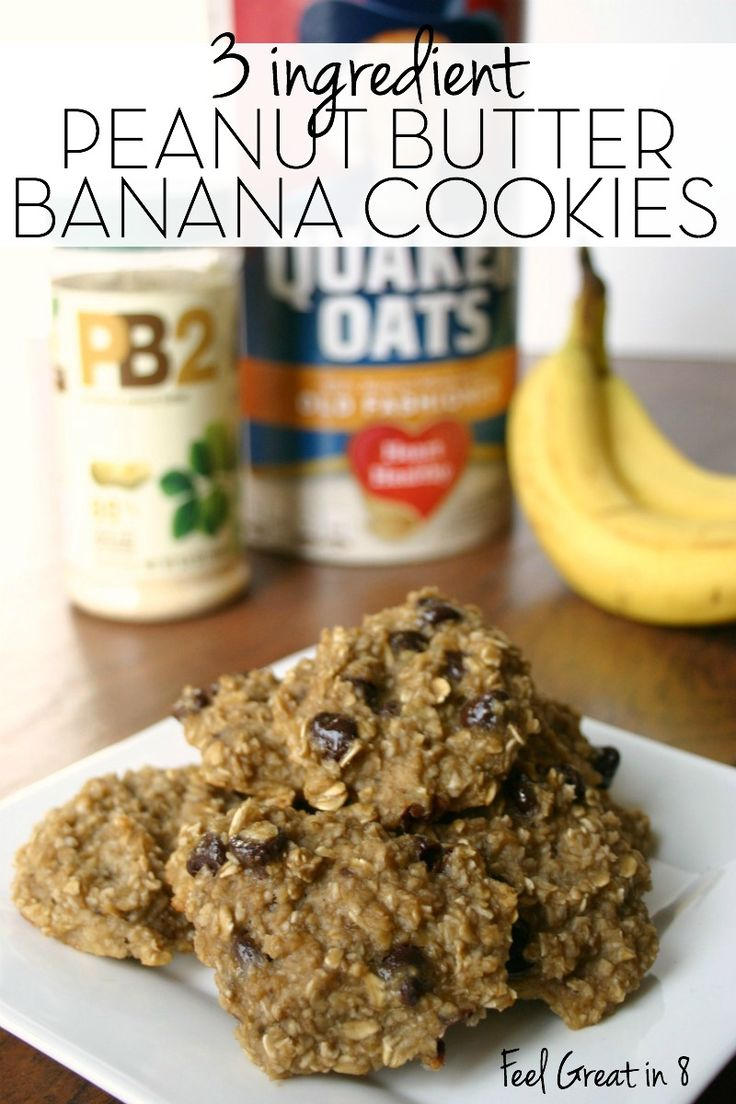 3 Ingredient Peanut Butter Banana Cookies – Made with only bananas, oats, PB2 (and your choice of mix-ins)