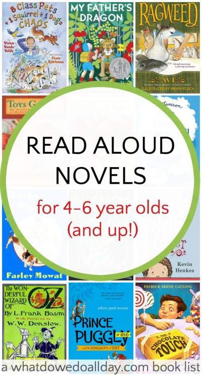 Great, unique selection of read aloud chapter books suitable for 4 years old and up. Kindergartners, 1st g