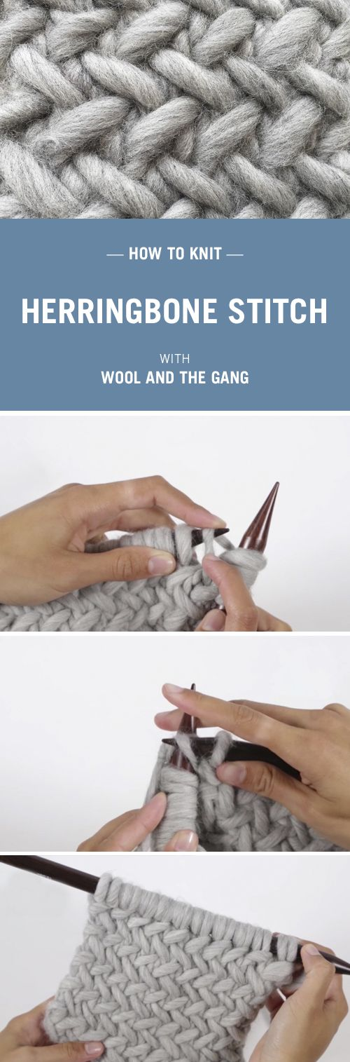 How to knit Herringbone Stitch with Wool and the Gang.
