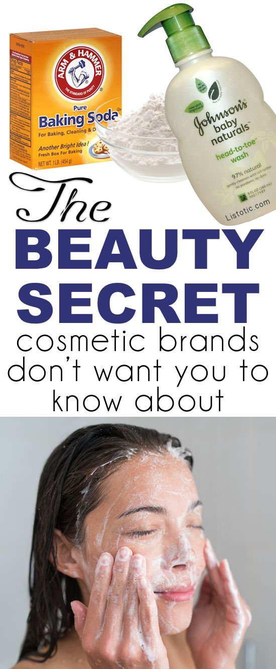 This beauty secret will help your skin and your wallet!