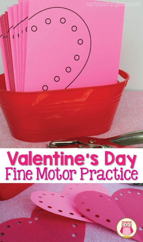 Valentine fine motor activity – these free heart cutting templates are a great way to motivate kids to work on fine motor skills