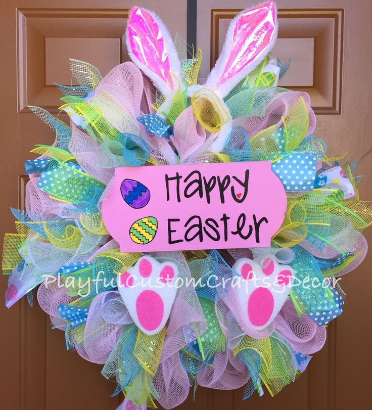 This fun and charming Happy Easter Bunny Wreath would look adorable on your front door to welcome family and friends for Easter.