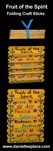 When we talk about respect for God we could adapt this Fruit of the Spirit Folding Craft Stick Bible Craft.  We could write