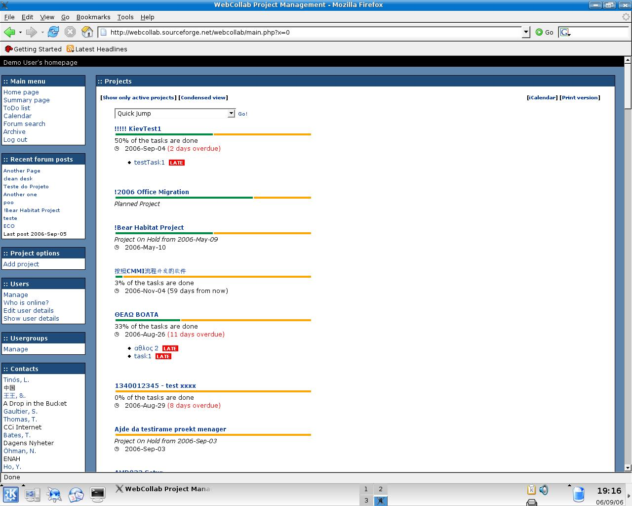 webcollab main_page http://in.linkedin.com/in/prashantkumarsharma