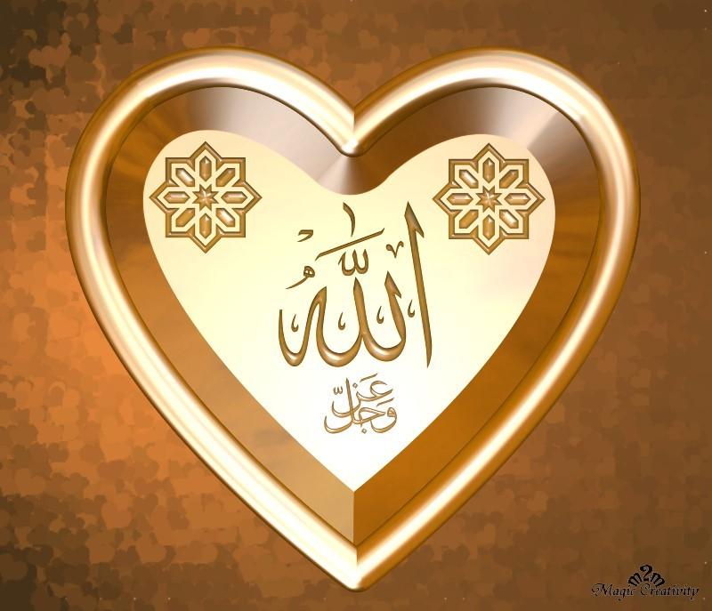 Мусульманские открытки про любовь, летию мужчине