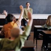 Сотрудничество между учителем и учеником