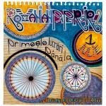 Romanian Papergirl: editia 2011