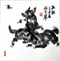 Baohua-5