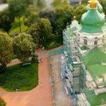 Micul Kiev