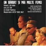 Teatrul de Arta Bucuresti a descoperit secretul eternului feminin