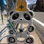 Cum semnalizează japonezii lucrările pe domeniul public
