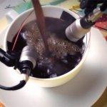 Sunetul cafelei