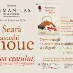 Calea ceaiului, esenţa spiritului japonez