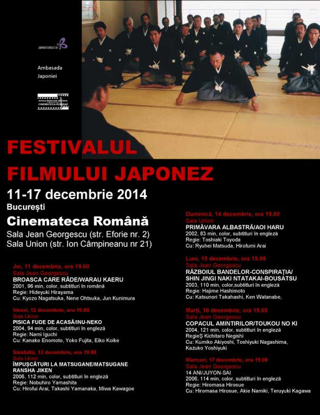 Festival-film-japonez