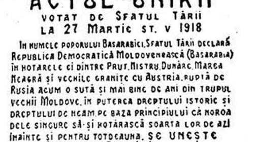 Ingredientul cel mai de preţ – Basarabia ȋn patria limbii române