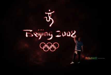 Beijing 2008 Logo Light Painting in Photoshop