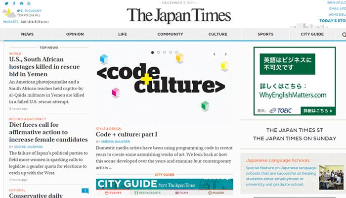 japan times tokyo website responsive magazine design