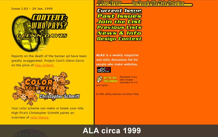 ALA circa 1999 screenshot