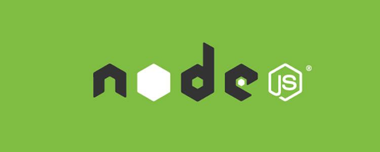 NodeJS v4 logo