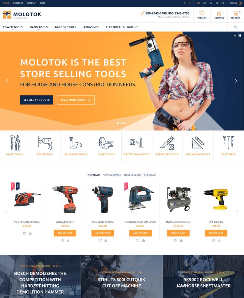 Molotok PrestaShop Theme - responsive eCommerce templates