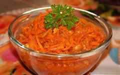 Сколько калорий в одной морковке. Калорийность сырой моркови. Сколько калорий в свежем овоще