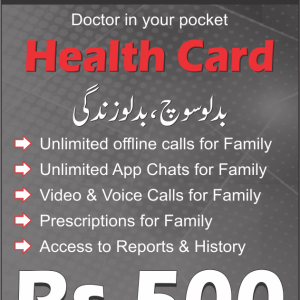 Platinum Health Card