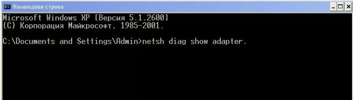 netsh-diag-show-all-v