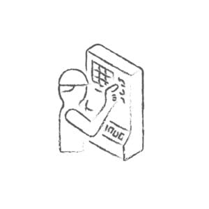 Maschinenpark [Elektron] Innovative Lösungen