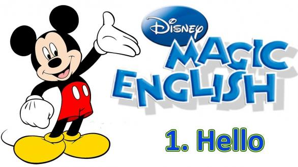 Magic English 1 - Hello | ENGLISH WITH CARTOONS FOR KIDS - YouTube