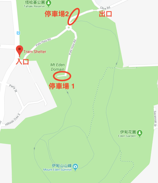 ▲Mt Eden 停車地點